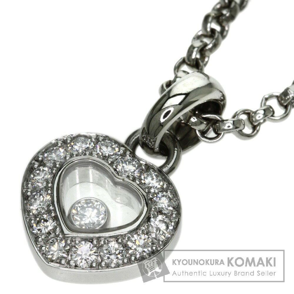 Chopard ハッピーダイヤモンド/ハート ネックレス K18ホワイトゴールド レディース 【中古】【ショパール】