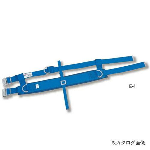 【納期約1ヶ月】ツヨロン 傾斜面作業用ベルト(軽作業用) E-1