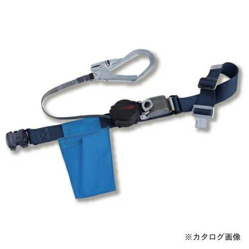 【納期約1ヶ月】ツヨロン ORN-OT599-BL2 ワン・ハンドリトラ安全帯 ワンタッチバックル付 1本つり専用/ストラップ(織ロープ)巻取式 紺