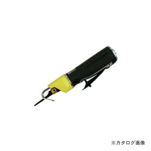 コンパクトツール エアーソー (ヤスリ付) 604