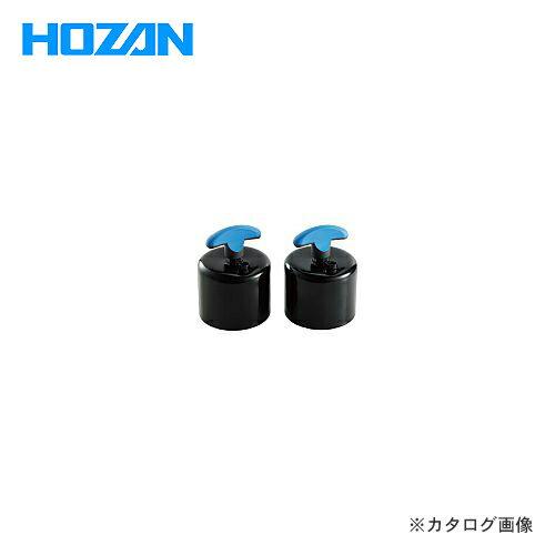 ホーザン HOZAN 電極(校正証明書付) F-101-TA