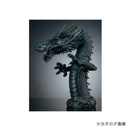 カクダイ KAKUDAI 吐水口(龍) 700-751