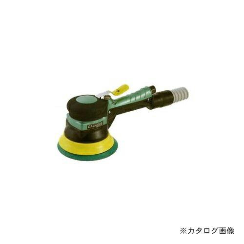 空研 デュアルアクション・サンダー吸塵式 本体のみ (A仕様) 8110562HA2-DAC-056S