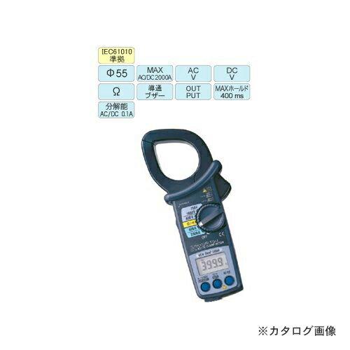 共立電気計器 KYORITSU デジタルクランプ KEW 2003A