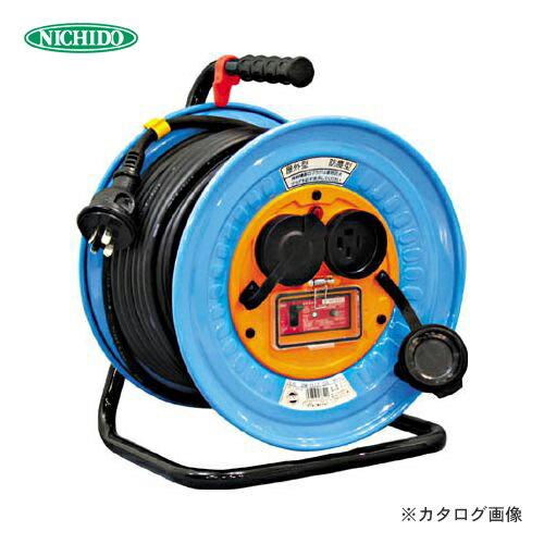 日動工業 三相200V 防雨・防塵型 電工ドラム (30m) DNW-EK330-20A