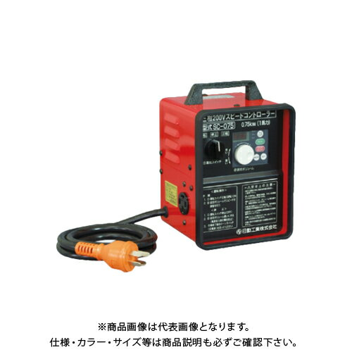 日動工業 三相200V スピードコントローラー 0.75kw SC-075