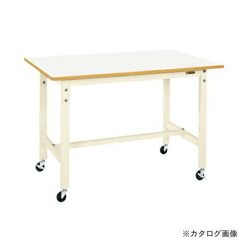 【直送品】サカエ SAKAE 軽量作業台CKタイプ移動式 CK-189FRIV