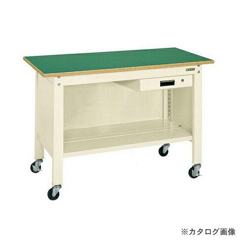 【直送品】サカエ SAKAE 一人用作業台・軽量移動式 CPB-126AI