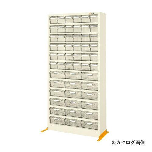 【直送品】サカエ SAKAE ハニーケース2・樹脂ボックス HK-54I