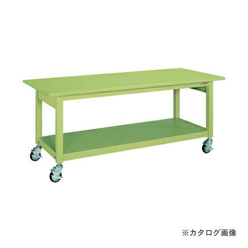 【直送品】サカエ SAKAE 中量作業台KBタイプ移動式 KBS-189