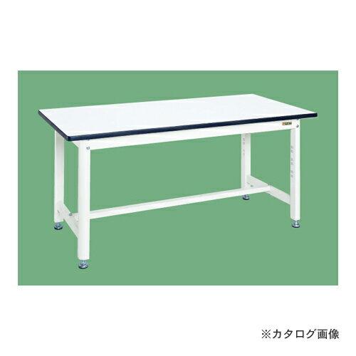 【直送品】サカエ SAKAE 中量作業台・扇形支柱(パールホワイト) KF-59W