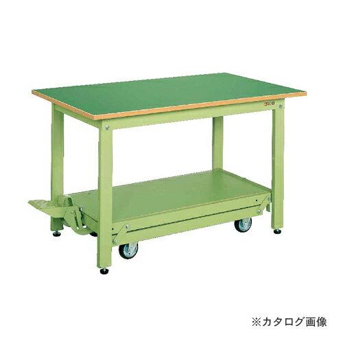 【直送品】サカエ SAKAE 軽量作業台KKタイプ・ペダル昇降移動式 KK-157F