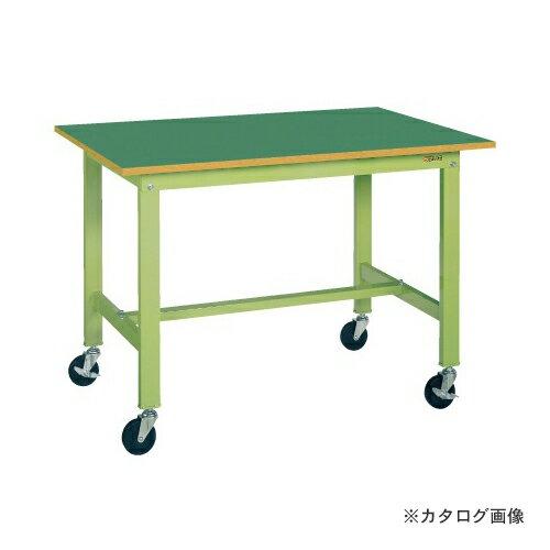 【直送品】サカエ SAKAE 軽量作業台KKタイプ移動式 KK-70FB2