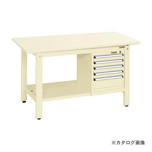 【直送品】サカエ SAKAE 軽量作業台KKタイプ スモールキャビネット付 KK-59SSL5I