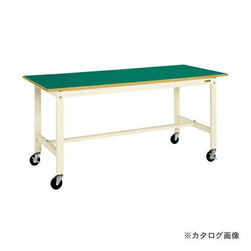 【直送品】サカエ SAKAE 軽量作業台KKタイプ移動式 KK-70FB2I