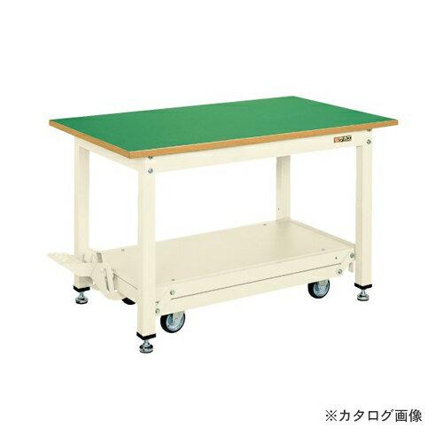 【直送品】サカエ SAKAE 中量作業台KTタイプ・ペダル昇降移動式 KT-127FIG