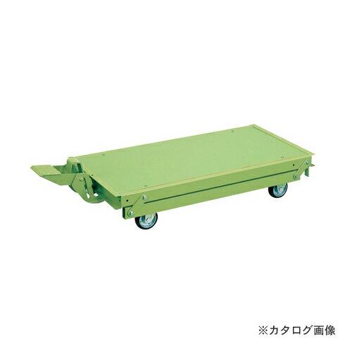 【直送品】サカエ SAKAE 作業台オプションペダル昇降台車 KTW-127DPS