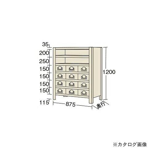【運賃見積り】【直送品】サカエ SAKAE 物品棚KW型 KW8117-12