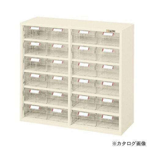 【直送品】サカエ SAKAE ピックケース L7-24W