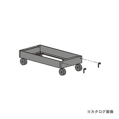 【運賃見積り】【直送品】サカエ SAKAE 中量ラックキャリー C-40支柱タイプ MDS1275U