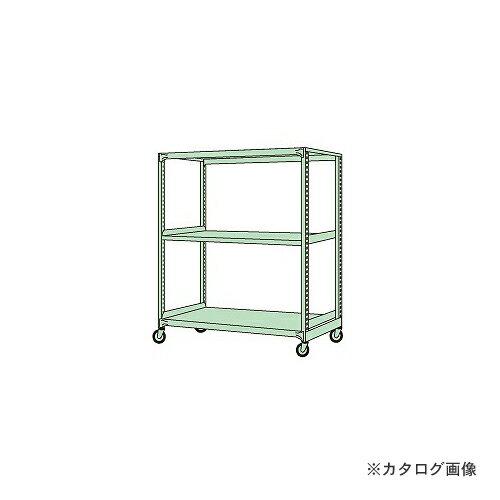 【運賃見積り】【直送品】サカエ SAKAE 中量キャスターラック MKS-9723G