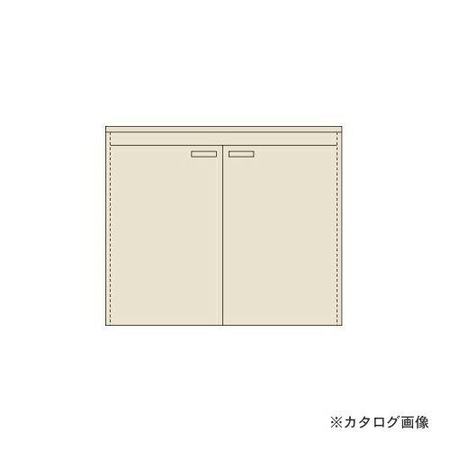 【直送品】サカエ SAKAE ピットイン PN-F21