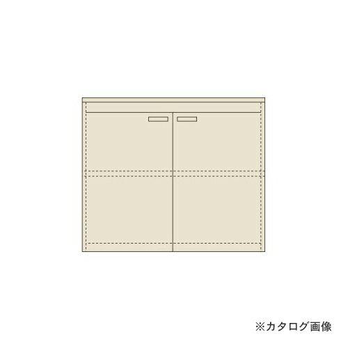 【直送品】サカエ SAKAE ピットイン PN-F22