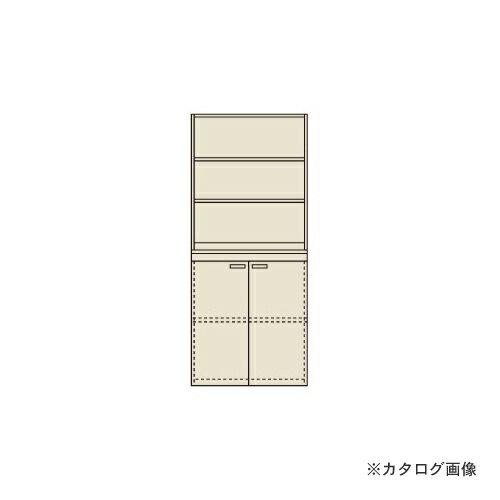 【直送品】サカエ SAKAE ピットイン PN-H92