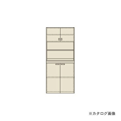 【直送品】サカエ SAKAE ピットイン PN-H92D