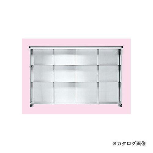 【個別送料1000円】【直送品】サカエ SAKAE オプション仕切板 ステンレスSKV8タイプ用 SKV8-200SSU4