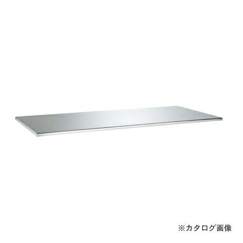 【直送品】サカエ SAKAE ステンレス天板(R付) SU3-1260RTC