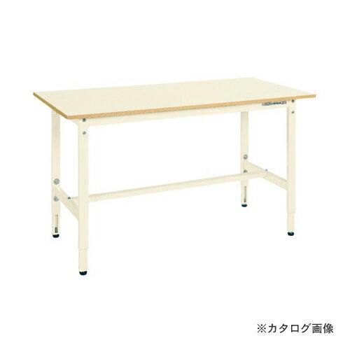 【直送品】サカエ SAKAE 軽量高さ調整作業台TCKタイプ TCK-187PI