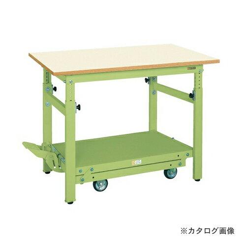 【直送品】サカエ SAKAE ペダル昇降移動式作業台・軽量TKKタイプ TKK-127PDIG