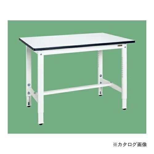【直送品】サカエ SAKAE 軽量高さ調整作業台(パールホワイト) TKK-127W