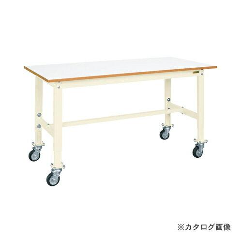 【直送品】サカエ SAKAE 軽量高さ調整作業台TKKタイプ移動式 TKK6-157FJCIV