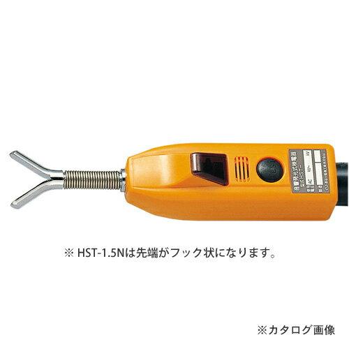 長谷川電機工業 特高検電器 音響発光式伸縮式 HST-70
