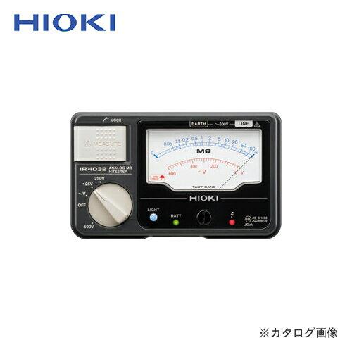 日置電機 HIOKI 絶縁抵抗計 3レンジ アナログメグオームハイテスタ (スイッチ付リード付) IR4032-11