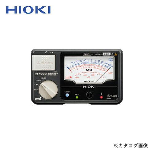 日置電機 HIOKI 絶縁抵抗計 3レンジ アナログメグオームハイテスタ (スイッチ付リード付) IR4033-11
