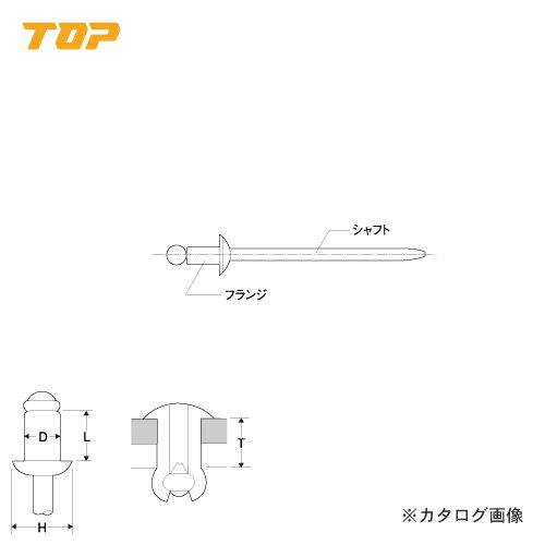 【運賃見積り】【直送品】トップ工業 TOP アルミニウムフランジ・スチールシャフトリベット 1000本入 SSD-62SSBS