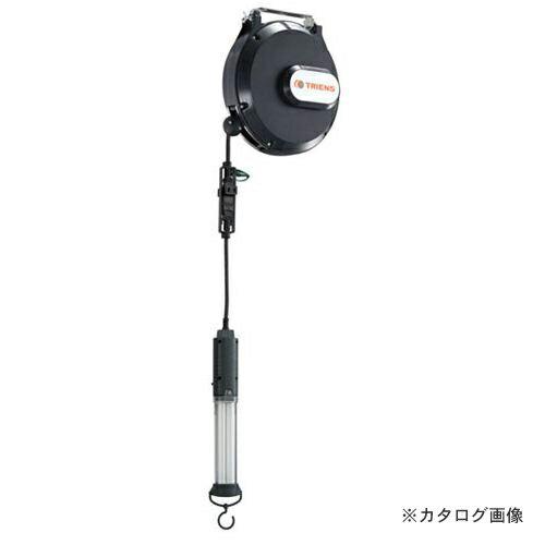 三協リール TRIENS e-COA+ キャプテンライトリール 100V-10.0M TCS-310CA