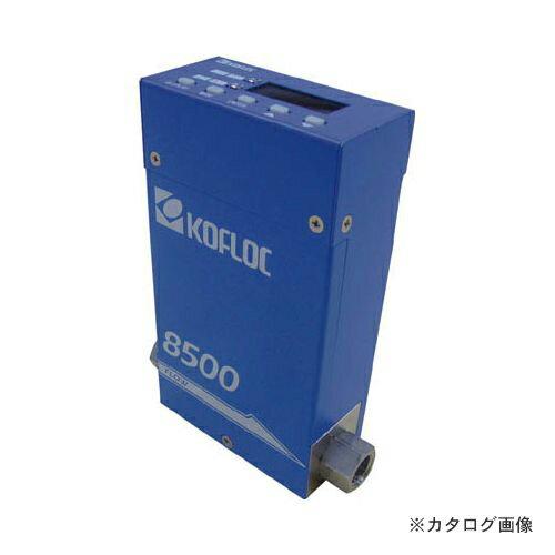 個別送料1000円 直送品 コフロック 表示器付マスフローコントローラ 8500MC-2-3
