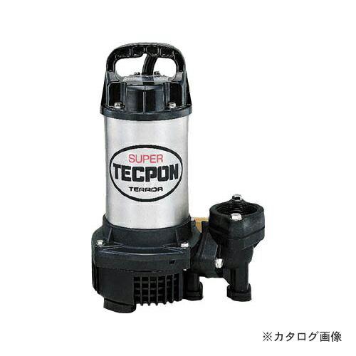 寺田 汚水用水中ポンプ 非自動 60Hz PG-750:60HZ
