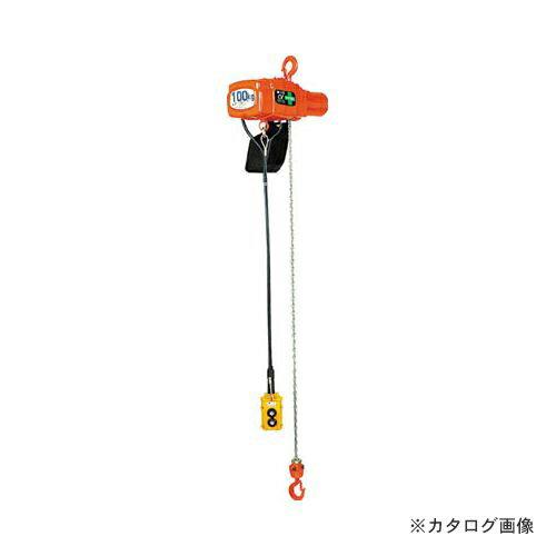 象印 単相100V小型電気チェーンブロック(1速型)100Kg AS-K1030