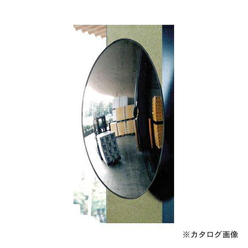 運賃見積り 直送品 コミー フォーク出口ミラー(柱用)350×550 B55K