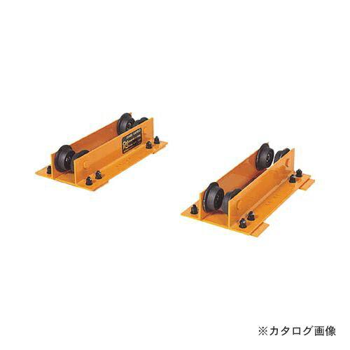 運賃見積り 直送品 キトー ローヘッド形プレン式サドル 0.5t x S3m PL005-3