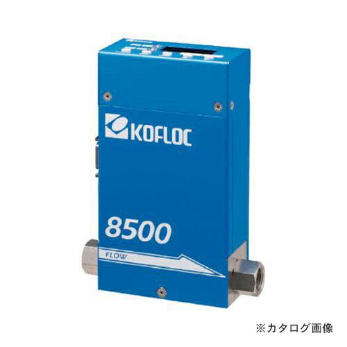 個別送料1000円 直送品 コフロック 表示器付マスフローコントローラ 8500MC-2-1