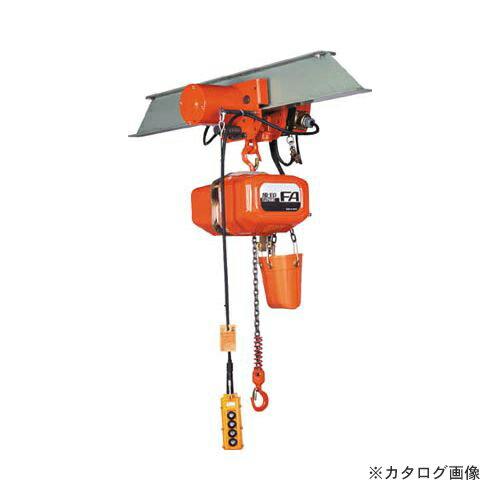 運賃見積り 直送品 象印 FA型電気トロリ式電気チェーンブロック0.5t FAM-00560
