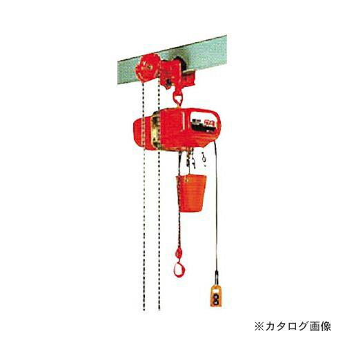運賃見積り 直送品 象印 単相100Vギヤードトロリ式電気チェーンブロック1.0t SAG-01030