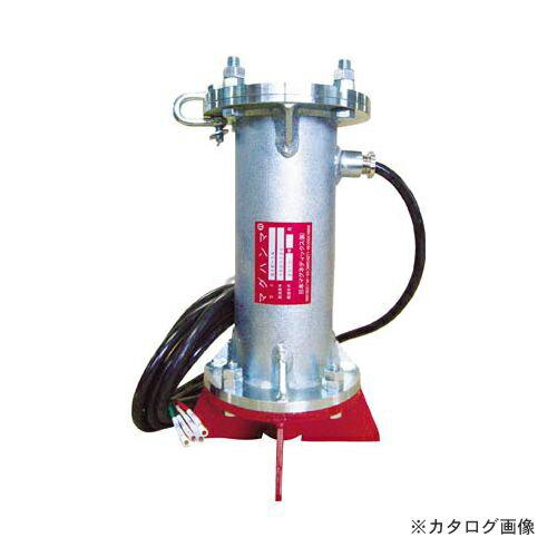 運賃見積り 直送品 NMI 電磁式マグハンマ 標準型 SIC-05A SIC-05A