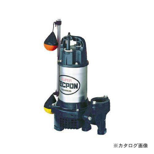 寺田 汚水用水中ポンプ  自動  50Hz PGA-400T:50HZ